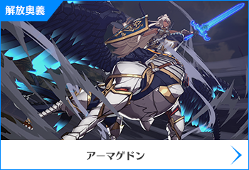 http://versus-granbluefantasy.com/image/zooey/zooey-remyst1.png